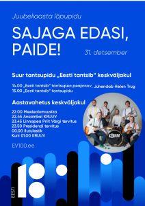 """90ee7d245b5 Täna, aasta viimasel päeval, toimub EV100 juubeliaasta lõppemise puhul  üle-eestiline """"Eesti tantsib"""" ühestantsimine, millega on praeguseks  liitunud juba ..."""